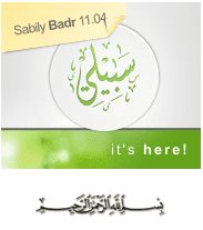 Download Ubuntu Muslim Sabily